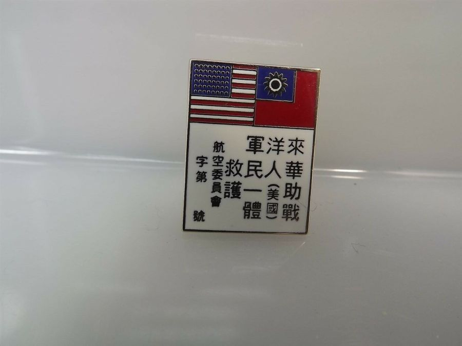 "BRAND NEW Lapel Pin WWII China Blood CHIT Red White Blue Enamel 1"" 1"