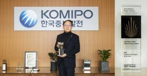 한국 중부 발전, '올해의 건설 사업'부문 수상