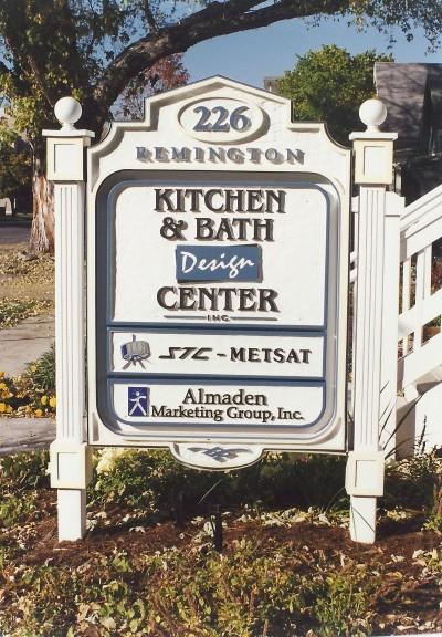 kitchen-and-bath-design-center