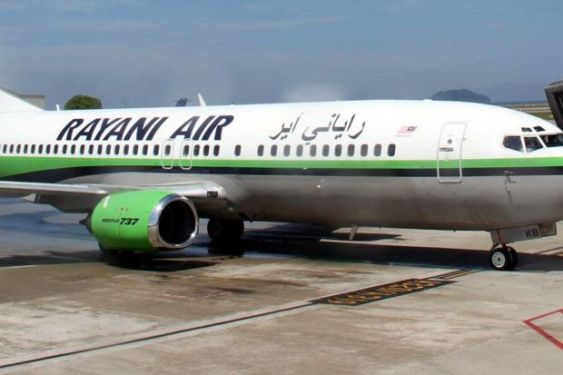 Malaysia's new shariah airline gets wings clipped