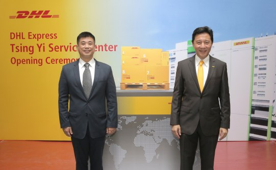 (l-r) Allen Yu, vice president, operations, DHL Express Hong Kong and Hebert Vongpusanachai, senior vice president and managing director of DHL Express Hong Kong and Macau together unveil the new DHL Express Tsing Yi Service Center.