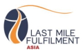 Last Mile Fulfilment Asia returns for the third edition from 2 to 3 March 2017