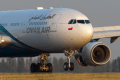 Oman Air Cargo picks ECS for sales in Benelux