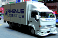Rhenus Group expands global services
