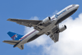 First U.S. all-cargo airline to Earn CEIV Certification