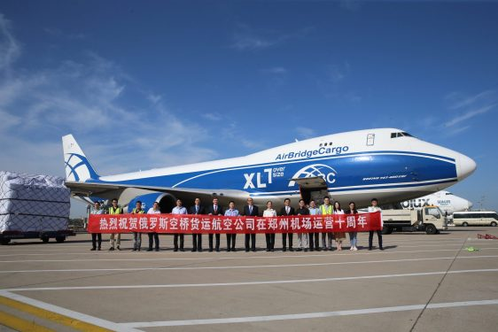 AirBridgeCargo marks decade of cargo flights to Zhengzhou