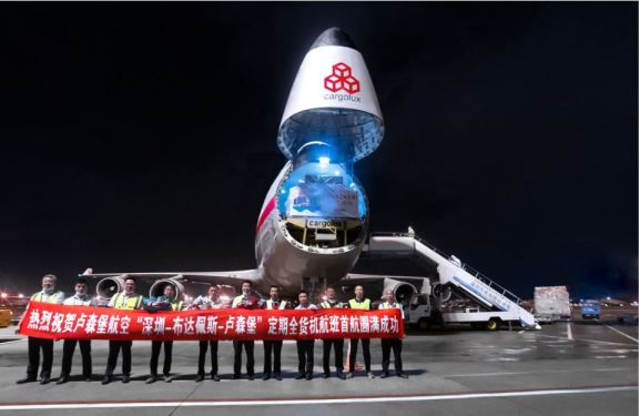 Cargolux launches weekly Luxembourg-Shenzhen flights
