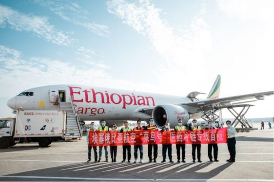 Alibaba's Cainiao taps Ethiopian Cargo to move vaccines from Shenzhen to Africa