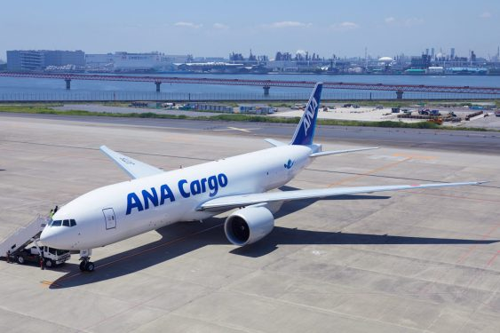 ANA Cargo introduces CSafe active containers
