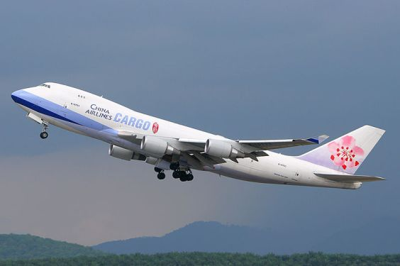China Airlines to support vaccine rollout with new service