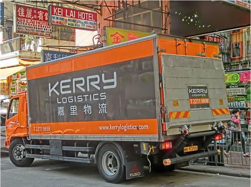 SF Holding takes over Kerry Logistics in $2.3b deal