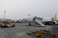 Atlas Air and Polar Air Cargo Achieve Center of Excellence for Independent Validators (CEIV) Pharma Certification through 2024