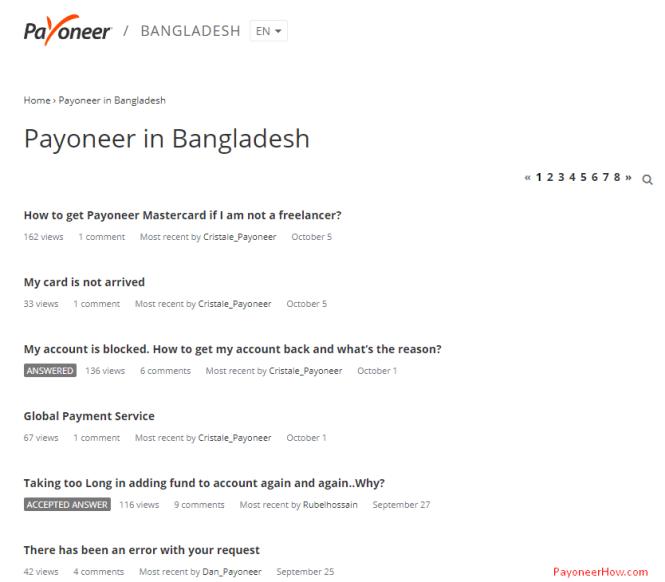 Payoneer MasterCard In Bangladesh