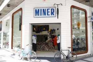 le-quartier-gros-san-sebastian-donostia-pays-basque-boutique-miner