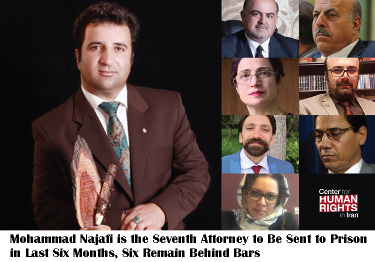 Image result for mohammad najafi