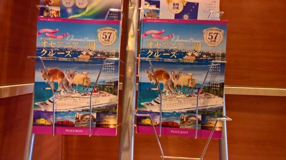 peace boat ocean dream napoli (7)