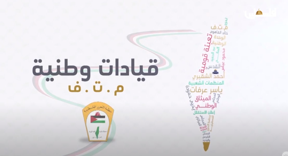 قيادات وطنية - تاريخ بلال الحسن .. الجبهة الديمقراطية