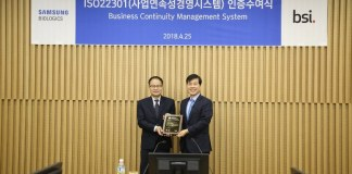 Samsung BioLogics becomes first South Korean company to achieve ISO 22301