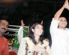 Fatima Bhutto.