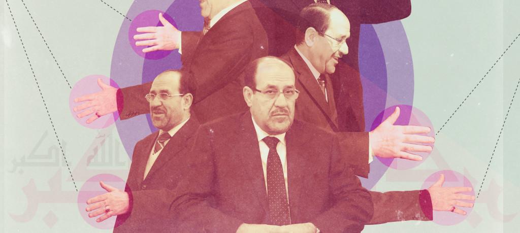 Who is Nouri al-Maliki?