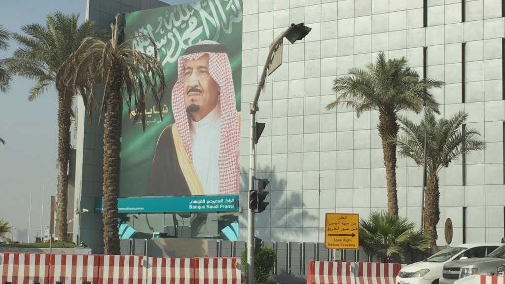 """On March 29, FRONTLINE Premieres """"Saudi Arabia Uncovered"""""""