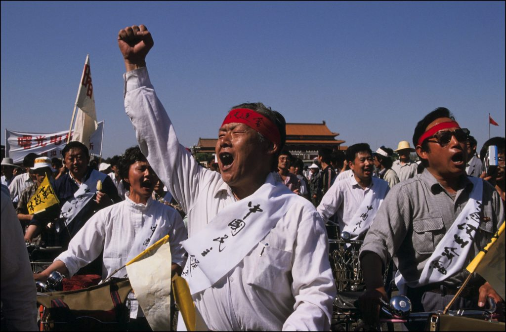 Students Tiananmen Square in Beijing on May 24, 1989.