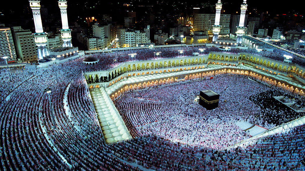 Image result for hajj