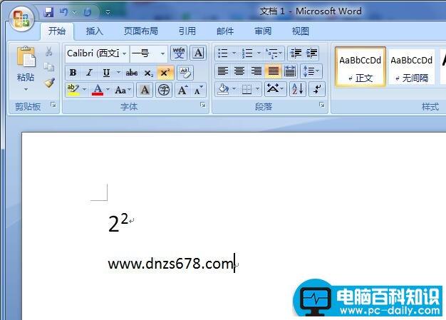 Word文檔平方米符號怎么輸入?小編告訴你 - 電腦知識學習網