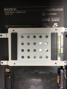 SONYノートPC 自動修復を繰り返すPCG-81314Nデータ復旧