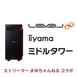 LEVEL-R0X6-R58X-DUX-Mayu [Windows 10 Home]