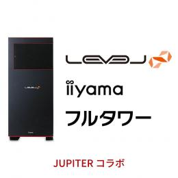 LEVEL-G059-LC117K-UAX-JUPITER [Windows 10 Home]