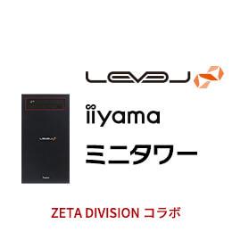 LEVEL-M0B5-R53-RBX-ZETA DIVISION [Windows 10 Home]