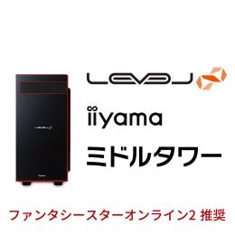 LEVEL-R0X6-R73X-DXVI-PSO2 [Windows 10 Home]