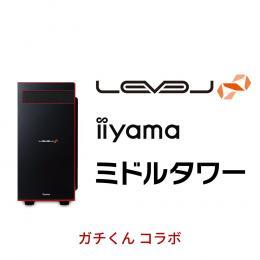 LEVEL-R049-iX7K-TWXH-IeC [Windows 10 Home]