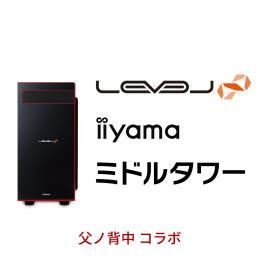 LEVEL-R049-iX7K-TAXH-FB [Windows 10 Home]