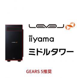 LEVEL-R0X5-R53-DRR-GOW5 [Windows 10 Home]