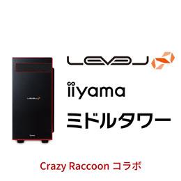 LEVEL-R040-i7-RXR-CR [Windows 10 Home]