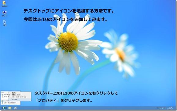 IE_short (1)