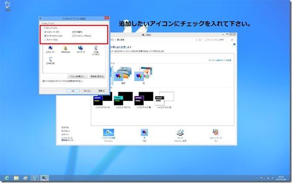 desktop (3)