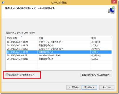 HDD_8 (7)