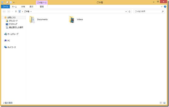 folder (13)
