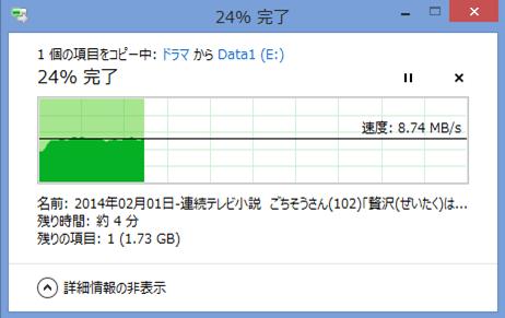 LAN (1)