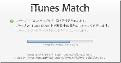 Match_STEP2 (19)