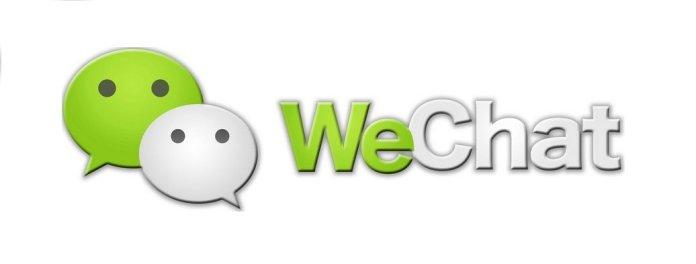 WeChat Logo