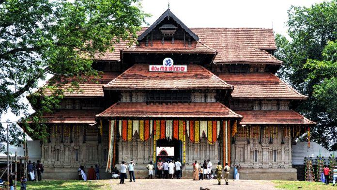 Sree Vadakkunnathan Temple