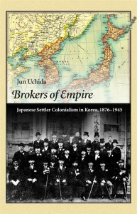 Brokers of Empire cover