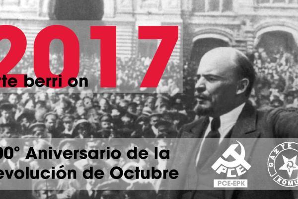El EPK os desea una próspero y revolucionario 2017