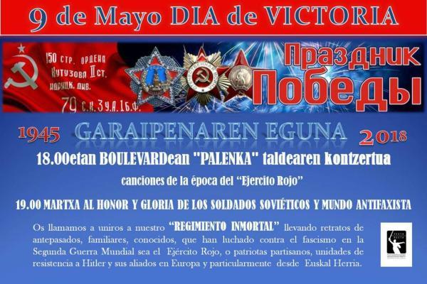 9 de Mayo. Actos del Día de la victoria en Donostia