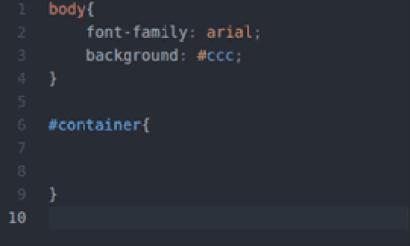 התייחסות ל div עם ה id של container בקובץ ה css