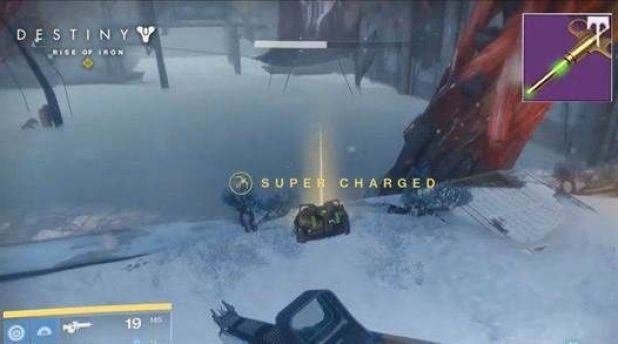 How-to-Find-Skeleton-Keys-in-Destiny-Rise-of-Iron